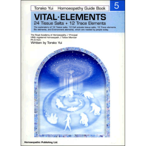 Vital Elements Guide Book - Torako Yui