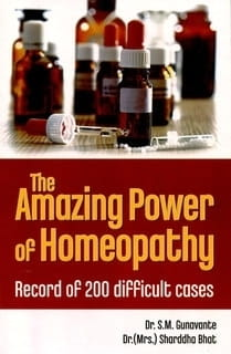 The Amazing Power of Homeopathy - Subodh Mehta Gunavante