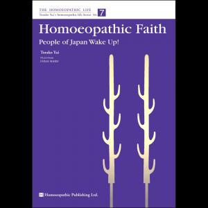 Homoeopathic Faith - Torako Yui