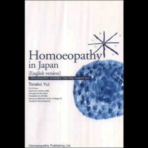 Homoeopathy in Japan - Torako Yui
