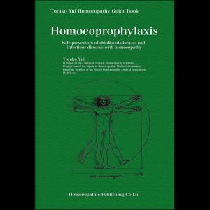 Homoeoprophylaxis - Torako Yui