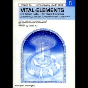 Vital Elements Guide Book